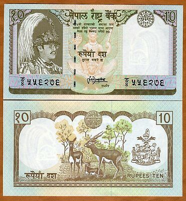 Nepal, 10 Rupees, ND (1985-1987), P-31 (31b), Sign. 13 UNC > King Birendra, Deer