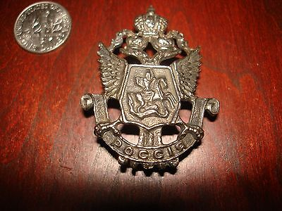 Stunning Antique (Russian Empire) Sterling Silver Pin.925