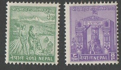 Nepal.  1956 Coronation of the Nepalese Royal Pair. MH