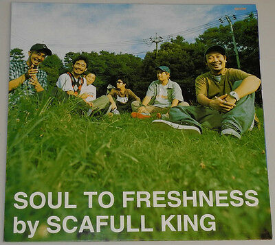 "12"" Jp**scafull King - Soul To Freshness (Escalator Records '99)***11143"