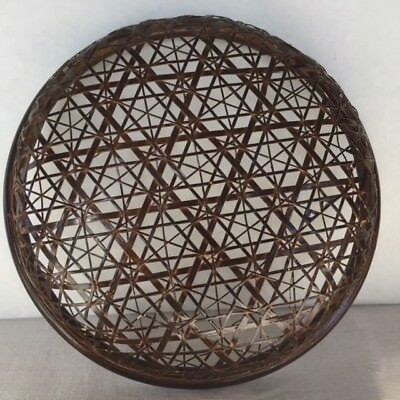 """Japanese Lacquered Bamboo Woven Basket Tray 9"""""""