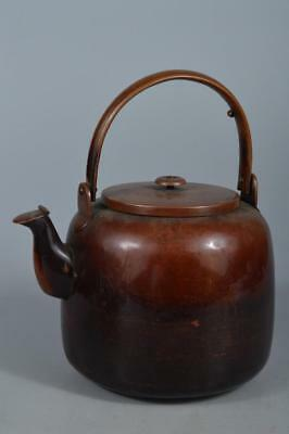 R1886: Japanese Koshiguro COPPER BOTTLE Teapot Dobin Tea Ceremony