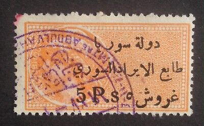 Syria France Revenue Fiscal Internal Stamp 5 PS Used AO36