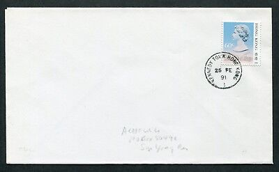 25.02.1991 Hong Kong GB QEII 60c Stamp on Cover with Kennedy Town /1 CDS Pmk