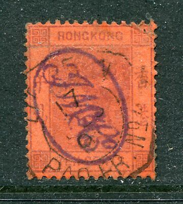 Old China Hong Kong GB QV 10c stamp Fine Used with French Mailboat Octagon Pmk