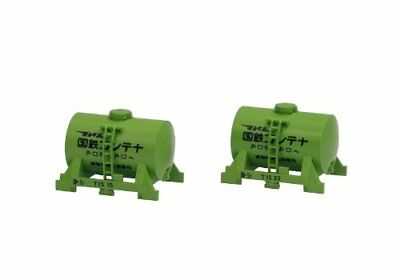 Tomix 3132 Type T10 10' Containers (2 pieces) From japan
