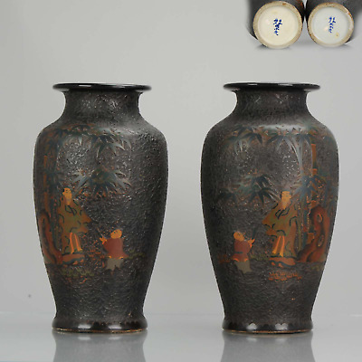Antique 19th C Japanese Totai Shippo Tree Bark Cloisonne Vases Marked Ok...