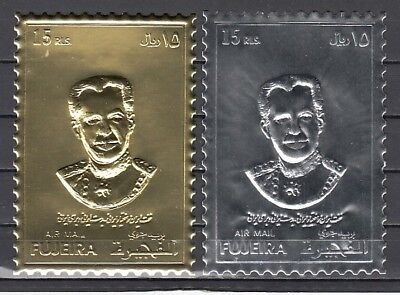 Fujeira, 1972 issue. Portrait of the Shah of Persia, Gold & Silver Foil issue.