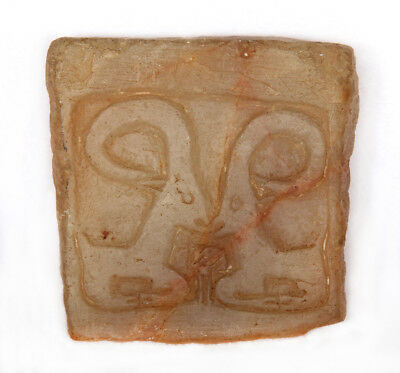 Artifact, Two Gazelles, Carved Stone Relief