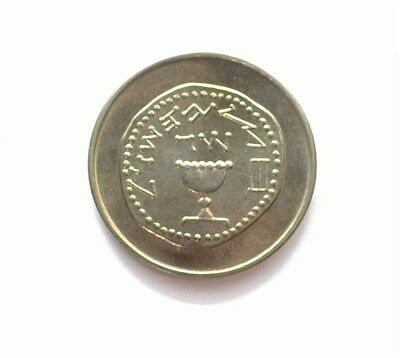 Israel (1961) 1/2 Lirah  Exceptional Uncirculated  Km#31