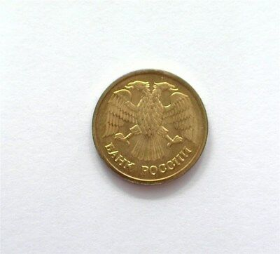 Russia 1992 Rouble  Gem++ Uncirculated Y#311