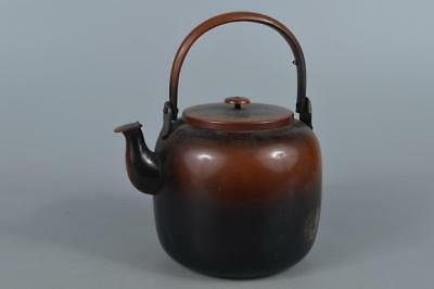 R2124: Japanese Koshiguro COPPER BOTTLE Teapot Dobin Tea Ceremony