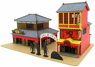 Sankei MK07-26 Studio Ghibli Mysterious Town D (Spirited Away) 1/150 Scale