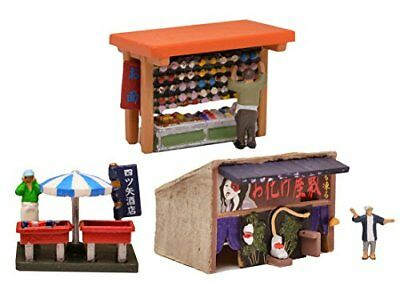 New Tomytec N Scale VSA 005-2 Street Stall D2 Mask Liquor Store Haunted housean