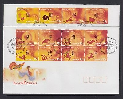 CHRISTMAS IS  2005  Year of the ROOSTER  Zodiac set of 12  on 2 FDCs.