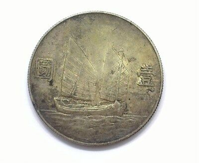 "China Yr. 23 (1934) Silver ""junk"" Dollar  About Uncirculated"