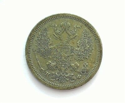 Russia 1879-Cпб Hф Silver 20 Kopeks Choice About Uncirculated