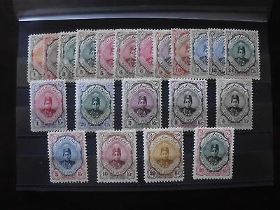 Persia/Perse/Persian/Middle East 1911-13, Ahmad Shah SET 1 ch. - 30 Kr.