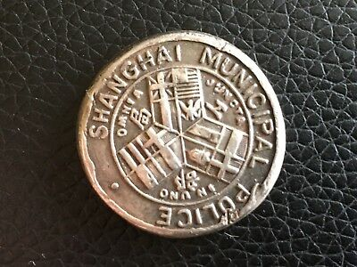 CHINA 1920s SHANGHAI MUNICIPAL POLICE SILVER TOKEN COIN 上海工部局警察银币