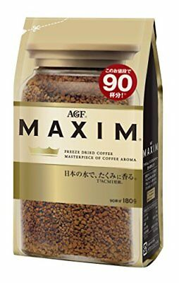 NEW Maxim instant coffee 180g from JAPAN FRE From japan