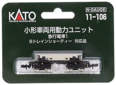 N gauge 11-106 compact vehicle power unit express train 1