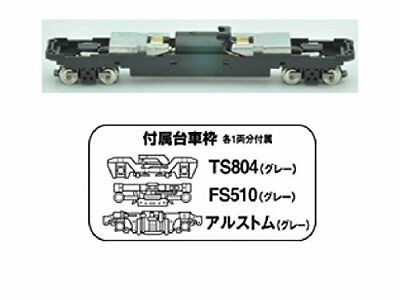 Tomytec TM-06R Motorized Chassis 18 meter A N scale Japan Japan new .