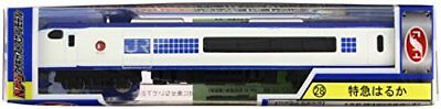 Trane N Gauge Diecast Model Scale No.28 Limited Express Train Haruka from Japan