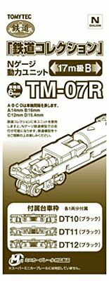 Tomytec TM-07R Motorized Chassis (17 meter B) N scale