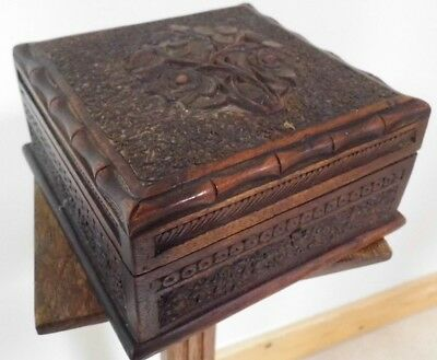 antique carved oriental box wooden