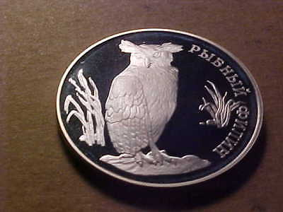 Russia 1993 Silver Proof One Rouble, Owl