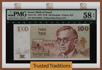TT PK 47a 1979 ISRAEL BANK OF ISRAEL 100 SHEQALIM PMG 58 EPQ CHOICE ABOUT UNC!