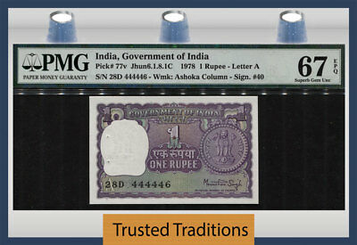 TT PK 77v 1978 INDIA GOV'T OF INDIA 1 RUPEE ASHOKA COLUMN PMG 67 EPQ SUPERB GEM!