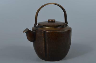 M4281: Japanese Old COPPER BOTTLE Teapot Dobin, auto Tea Ceremony