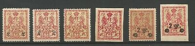 Poland,Locals,Warsaw issue,Lot 2*,mh