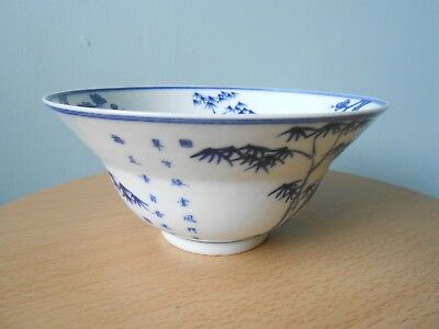Antique Early 19Thc Chinese Porcelain Daoguang Bowl, Caligraphy, Prunus, Bamboo