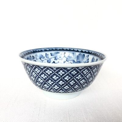 LOVELY VINTAGE BOWL Blue and White Floral Rice Cereal Soup Bowl Porcelain Japan