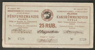 Estonia 25 Rubel 1941 Port Kunda
