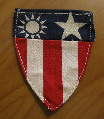 WWII Nice In Country Theater Made CBI China Burma India Cloth Uniform Patch