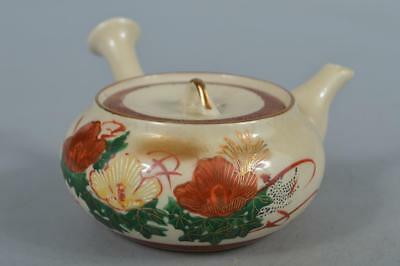 M6505:Japanese Kutani-ware Colored porcelain Flower pattern TEAPOT Kyusu Sencha