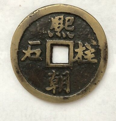 China a big size of Charm Coin