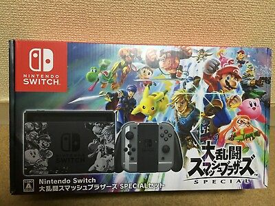 Nintendo Switch Super Smash Bros. Smash Brothers SPECIAL Set From Japan
