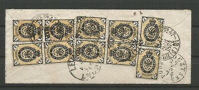 Russia.Poland,1874,small letter sent from Podwolczyska,1kop hor laid paper,RARE!