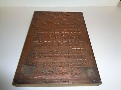 Vintage Saks Fifth Avenue Copper Printing Block Plate About Women Buying Shoes