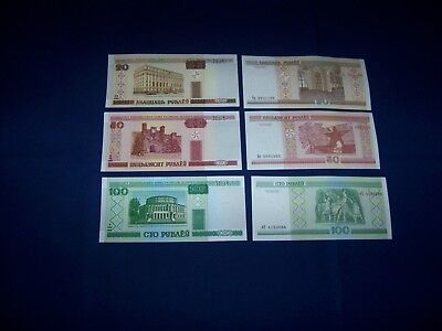 Lot of 15 Bank Notes from Belarus. Three Types