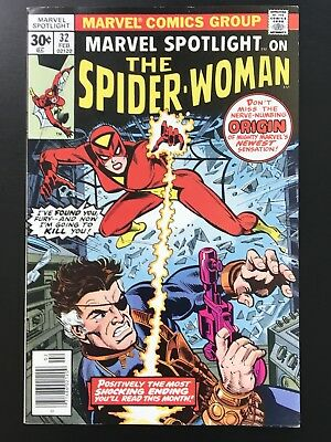MARVEL SPOTLIGHT #32 (1976) High Grade Key! 1st App Spider-Woman VF+