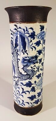 """Large 14"""" Chinese Antique Vintage Blue and White Dragon Vase Late Qing"""