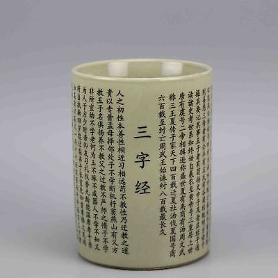 China old  hand-carved porcelain three character primer brush pot  c02