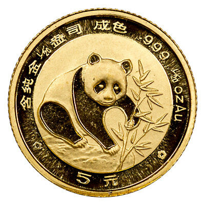 1988 1/20 oz. Gold China Panda 5 Yuan BU Coin SKU19942