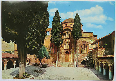 Postcard The Church Of The Convent, Dafni, Athens, Greece. Unposted