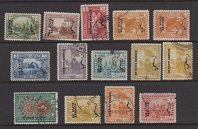 IRAQ 1924-1925 official set + shades fine used